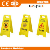 Pliable Wet Floor, Parking, Interdiction de stationner Conseil (DH-FS-N / P / N)