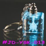 Горячая гравировка кристаллический Keychain (JD-YSK-025)