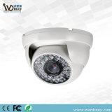 Sistema di sorveglianza della macchina fotografica del CCTV di obbligazione di Ahd della cupola