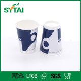 Cuvette de café de papier remplaçable d'impression de cuvette de café de double mur