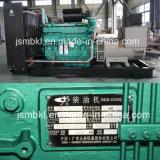 De hoogste Diesel van de Fabrikant 500kw/625kVA Reeks van de Generator door Yuchai Engine (YC6T780L-D20)