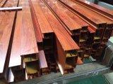Profil en aluminium de couleur en bois de gain pour des portes et Windows