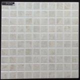 2017 baldosas cerámicas grises del suelo antideslizante del cuarto de baño 300X300