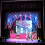 P5 Perfect Vision Effect Indoor Full Color Rental LED Display