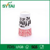 16oz Custom Company Firmenzeichen druckte aufbereitetes einzelnes Wand-Papier-Tee-Cup