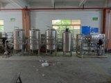 Macchina pura approvata dell'acqua di /Distilled di trattamento delle acque del CE (KYRO-4000)