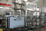 최신 판매 RO 시스템 폐수 처리 장비 (CL-10)