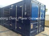 Верхний комплект генератора изготовления 1250kVA Cummins OEM тепловозный