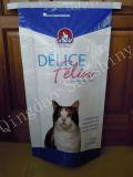ペット猫の餌Bag/Petの食糧Packaging/Pet食糧ポリ袋