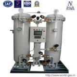 企業または化学薬品のための高い純度窒素の発電機(99.999%)