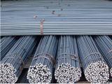고품질을%s 가진 12mm-25mm HRB400에 의하여 모양없이 하는 강철봉