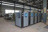 Refrigeratore industriale
