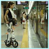 Bici elettrica di mini piegatura senza catena della rotella della batteria di litio due