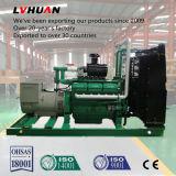 Gerador pequeno verde do biogás da potência 40kw
