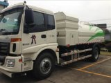 Forland 청소 제품 4X2 소형 반 쓰레기 트럭