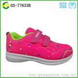 Le sport de vente chaud d'air de maille badine des chaussures d'enfants