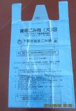 일본 플라스틱 쓰레기 봉지