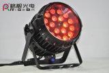 Neuestes 18X10W RGBW 4in1 Outdoor LED PAR Light