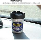 Bandeja de cinza quente do carro da venda (JSD-P0121)