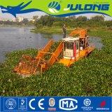 Ceifeira aquática de Qingzhou Julong Weed para a venda
