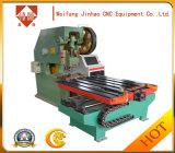 Punzonadora del CNC de la energía solar