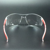 معدات السلامة لإطار النظارات السلامة نظارات القراءة الضوئية (SG123)