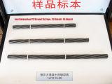 プレストレストコンクリートDia 9.53のための7ワイヤー鋼鉄繊維12.7 15.24