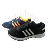 Form-Turnschuh-Schuhe der heißen Männer