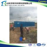 30tpd国内下水の廃水の処理場は、タラ、BODを取除く
