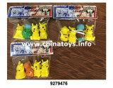 El plástico del regalo de la promoción embroma los juguetes, juguetes del juego del duende de DIY (9279473)