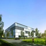 環境保全のIndustrical公園の計画3Dのレンダリング映像