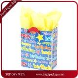 Bolso del regalo de cumpleaños, bolsos del regalo, bolsas de papel, bolsa de papel de Kraft