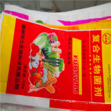 Sac tissé du laminage BOPP de pp pour l'emballage 50kg de riz de graine