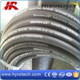 Tuyau hydraulique à haute pression de bonne qualité (norme de SAE, DIN)