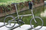 [مينيمإكس] [تي] [تيتنيوم] يطوي درّاجة