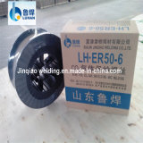 1.2mm CO2 Gas Shielding Welding Wire Er70s-6