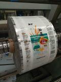Пленка прокатанной пластмассы напечатанная в крене