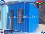 Het enige Geprefabriceerde huis/prefabriceerde/Modulair/Mobiel Huis voor Ingang Guarde (ssw-p-006)