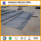 Plaque laminée à chaud d'acier doux de largeur de Q195 1250mm