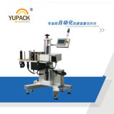 완전히 자동 자동적인 Plm-D 둥근 병 고침 위치 라벨 붙이는 사람 또는 레테르를 붙이는 기계