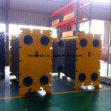 タービンまたは石炭の製造所フィールドプロセス水冷却のガスケットの版の熱交換器