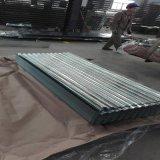 0.14mmの電流を通された鋼鉄コイルまたは屋根ふきのシート・メタルの鋼鉄