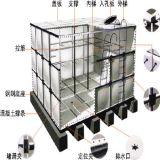 Секционная водоочистка фильтра FRP хранения воды контейнера воды FRP