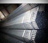 """Tubulação de aço de ERW (O.D8 """" - 26 """" *W.T5-22mm)"""