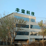 مصنع إمداد تموين [ه13] [هبا] مرشّح هواء منقّ لأنّ إستعمال بيتيّة