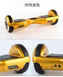 개인적인 이동 장난감을 각자 균형을 잡는 가벼운 전기 차량 기동성 6.5inch Hoverboard
