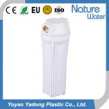 La qualité 10 '' pp choisissent le boîtier de crépine de l'eau de joint circulaire avec le port en laiton