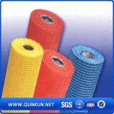 保護されたカのための5つのカラーガラス繊維の金網