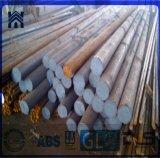 熱い鍛造材の製品、鋼鉄鍛造材、造られた棒