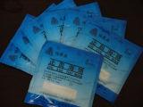 혈당 시험 고약 자동 밀봉 및 포장기